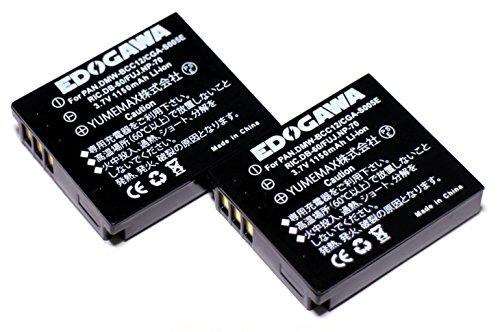 EDOGAWA DB-60 互換バッテリー2個セット RICOH リコー(2XED-BAT)