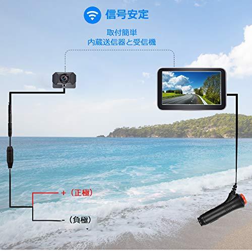 【Yakry-1080P】ワイヤレスバックカメラモニターセットワイヤレスバックカメラ7センチバックモニターデジタル信号大型自動車対応12V/24V対応駐車支援暗視機能電磁波干渉防止ノイズ対策正像/鏡像切替ガイドライン表示IP69防塵防水2年間保証