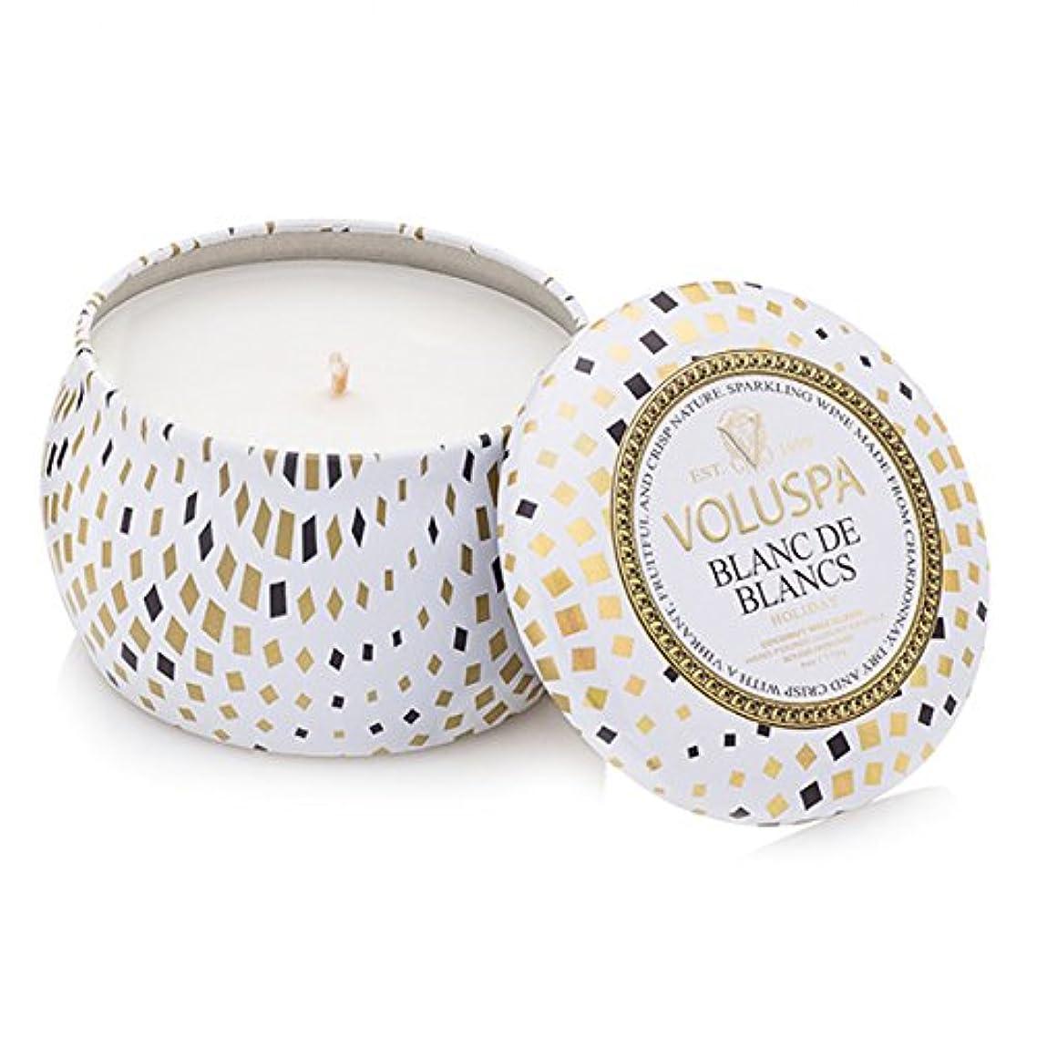 チャップサイクル散髪Voluspa ボルスパ メゾンホリデー ティンキャンドル  S ブラン ド ブラン BLANC DE BLANCS MASION HOLIDAY PETITE Tin Glass Candle