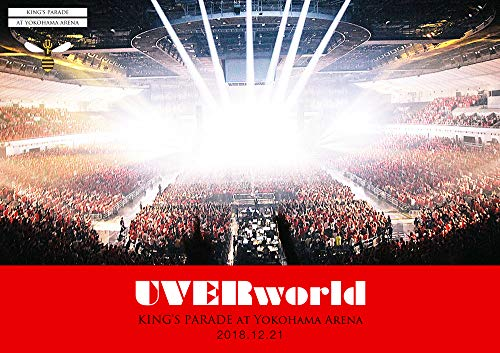 "[画像:ARENA TOUR 2018 at Yokohama Arena ""KING'S PARADE""(特典なし) [DVD]]"