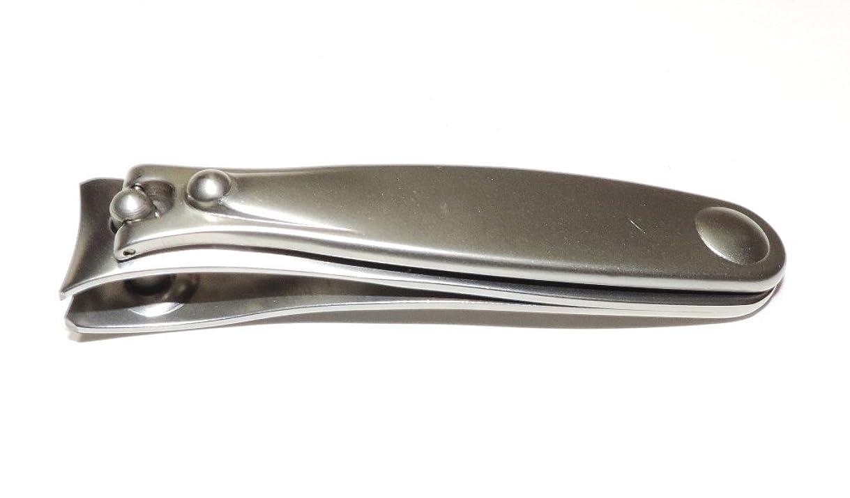 気配りのある検閲クリスチャンニゲロ(独)爪切(大)ステンレス75mm ヤスリ9cm付