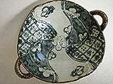 盛鉢 三洋陶器 龍峰窯 祥瑞耳付盛鉢 口径25cm×高さ7cm 三彩亭 元箱入り