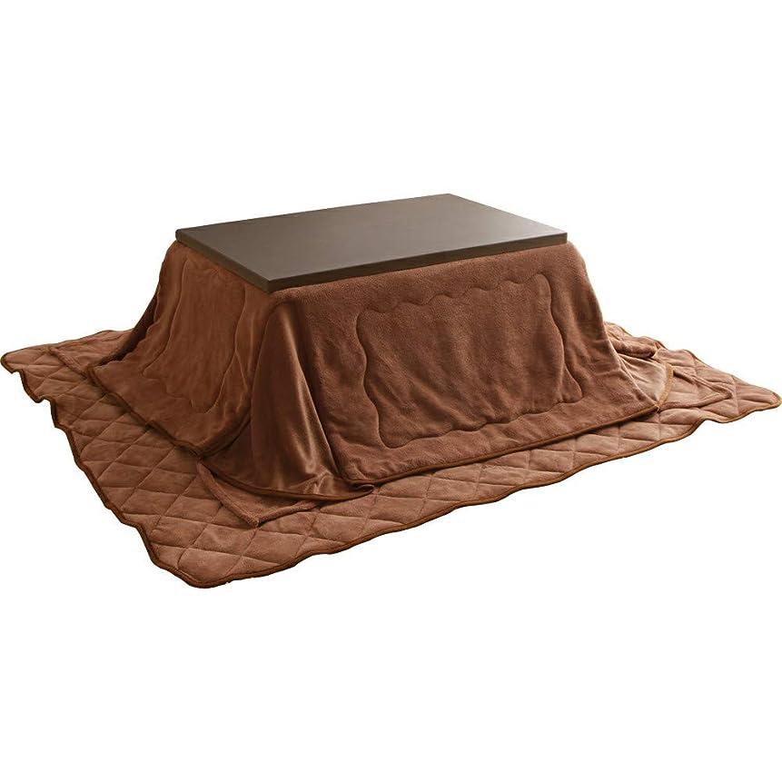 仮装ランドリー不可能なこたつ 布団 掛け布団 ラグ 省スペース マイクロファイバー ラグ 長方形(90×60cm天板対応) ブラウン