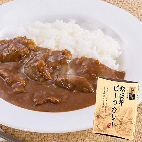 松阪牛 ビーフカレー 200g メール便配送 三重 松阪 お土産 NP
