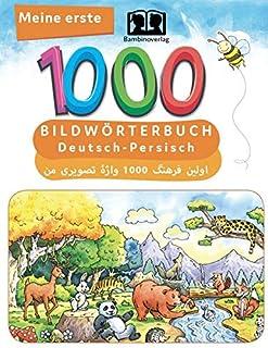 Interkultura Meine ersten 1000 Wörter Bildwörterbuch Deutsch-Persisch: Bildwörterbuch für Deutsch als Fremdsprache und Per...