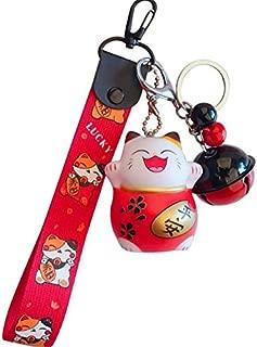EatingBiting(R) Japanese Maneki Neko Fortune Lucky Beckoning Cat Bell Buckle Keyring Keychain Key Ring Red Lucky Wrist Hand, Big Bell, Peace Ping'an Cat Pendant Gift Well with Cellphone,Handbag,Purse