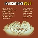 invocation de clôture du Coran - Salah Al Rachid