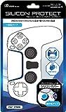 PS5コントローラ用 シリコンプロテクト(クリアホワイト)