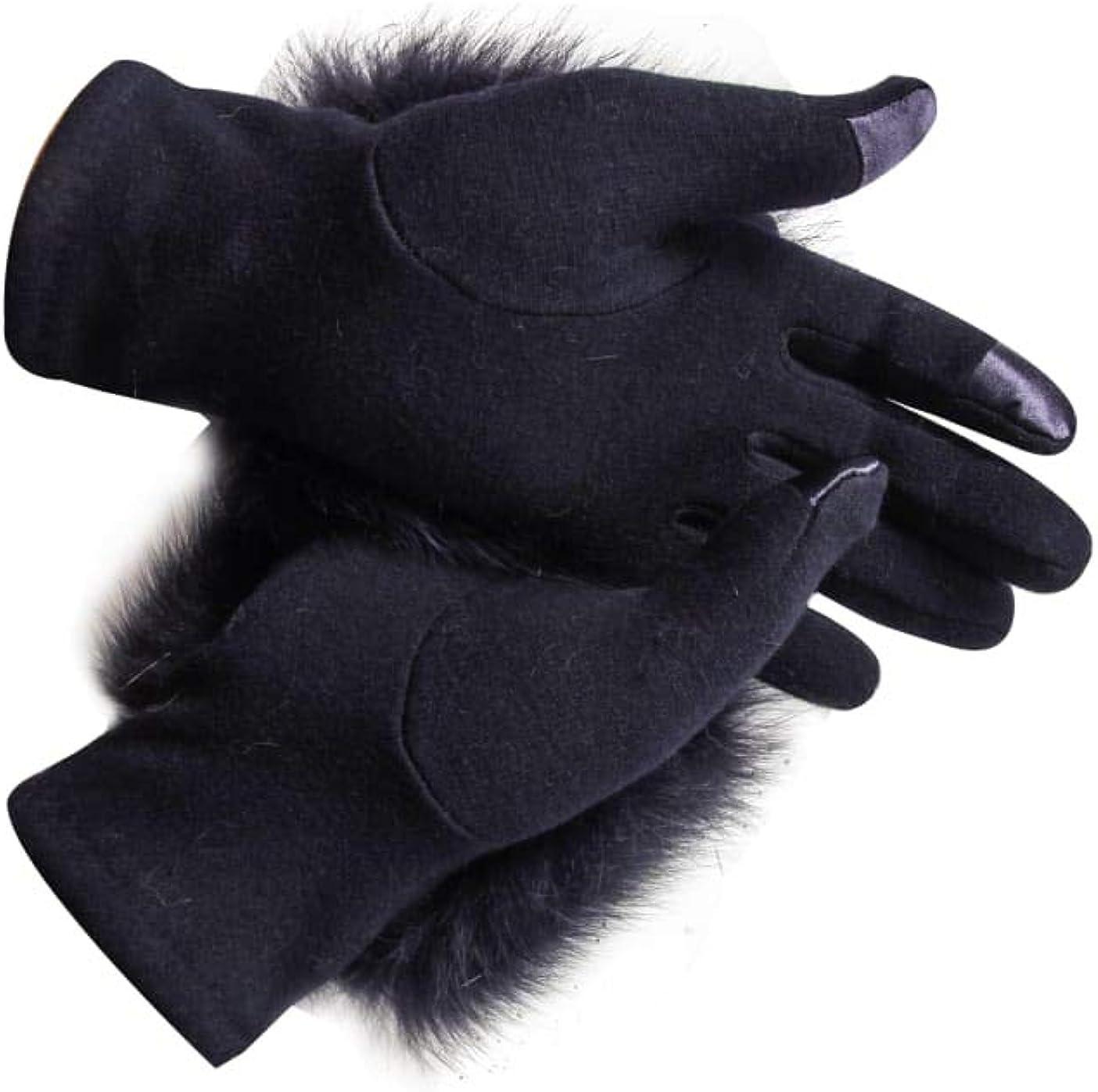 Fashion Touch Screen Winter Gloves with Fluffy Genuine Fox Fur Cuff Splicing Fleece Lining
