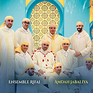 Amdah Jabaliya (Inshad)