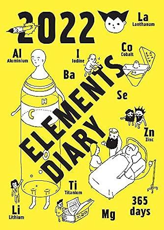 元素手帳2022