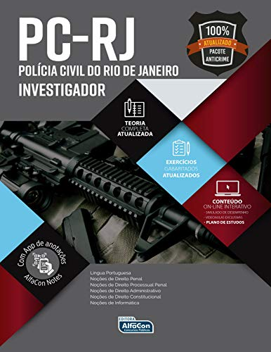 Polícia Civil do Estado do Rio de Janeiro - PC RJ 2020: Investigador Policial