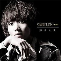 START LINE 〜時の轍〜 Black Ver.(DVD付)