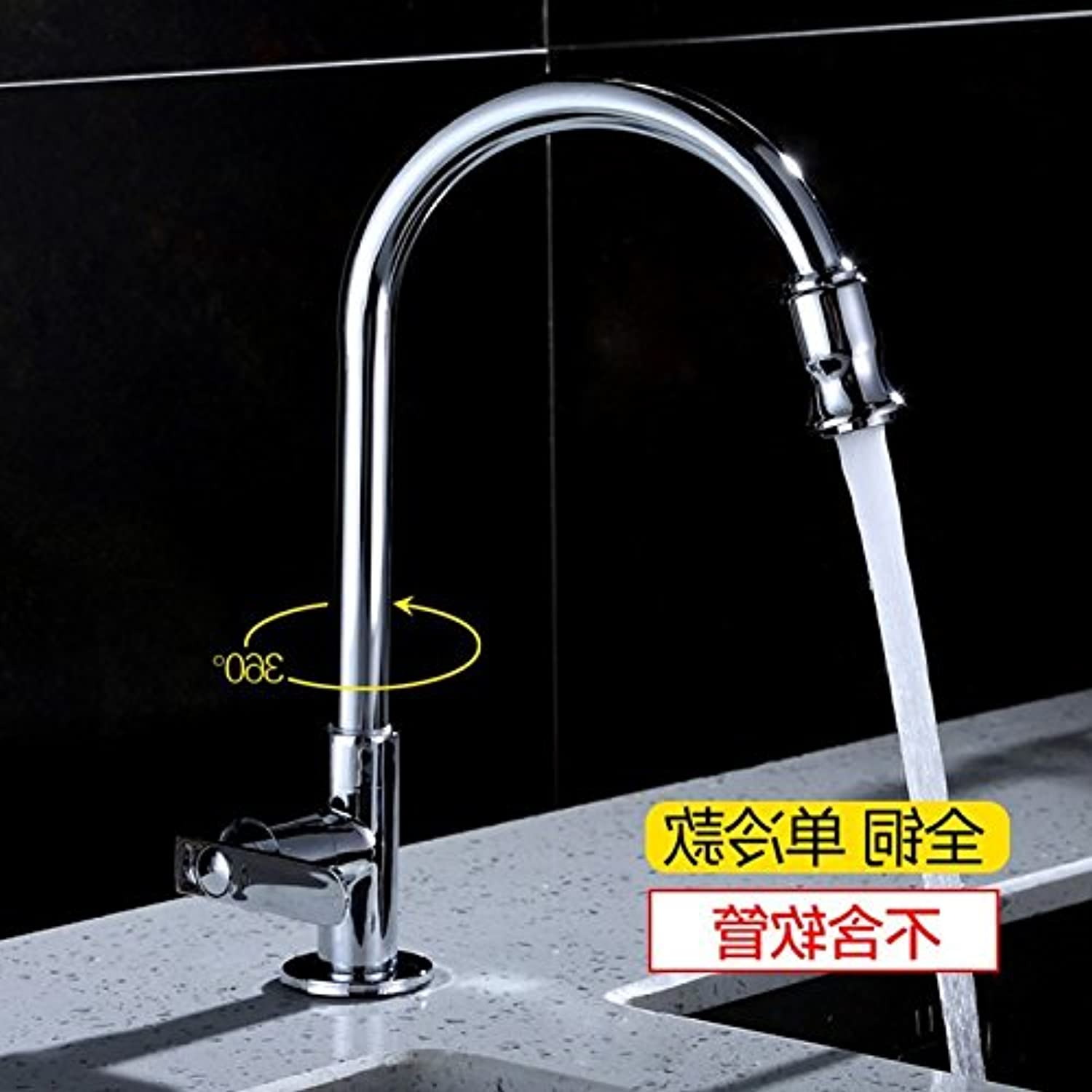 Gyps Faucet Single-Lever Washbasin Mixer Tap Bathroom Fittings Brass Basin with Warm and Cold The Only One Who Wash in Cold Water Brushed Kitchen Tap