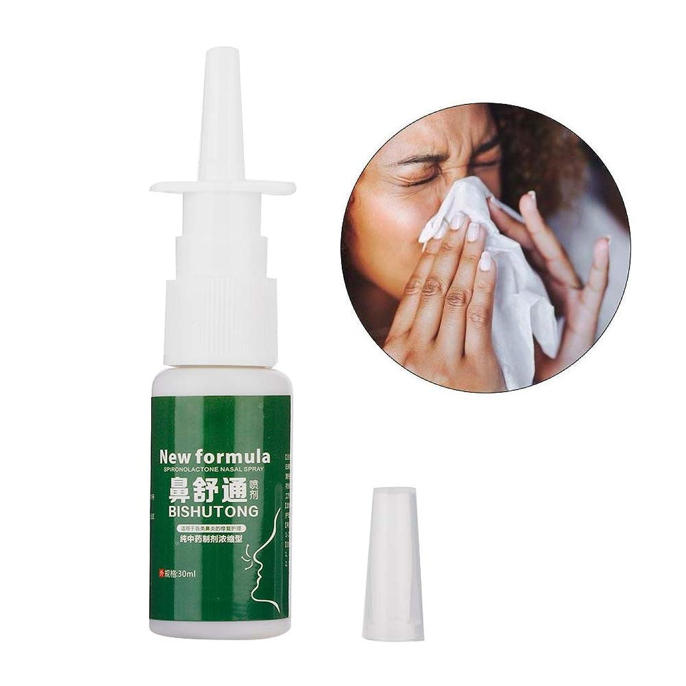 エレベーター止まる見つけた鼻アレルギー鼻炎スプレー、30ml鼻炎ハーブスプレー鼻アレルギーとかゆみ鼻炎のための漢方薬