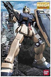 MG 1/100 RGM-79C ジム改 (機動戦士ガンダム0083 STARDUST MEMORY)