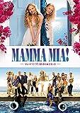 マンマ・ミーア! DVD 1&2セット<英語歌詞字幕付き>[DVD]