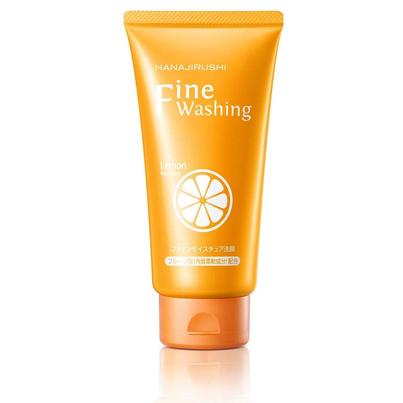 本体ごみヶ月目花印 ビタミンC誘導体配合 ホワイト洗顔フォーム120g シミ?くすみ対策
