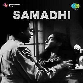 Samadhi (Original Motion Picture Soundtrack)