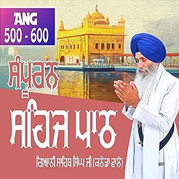Ang 500 to 600 Sehaj Path Sri Guru Granth Sahib Ji