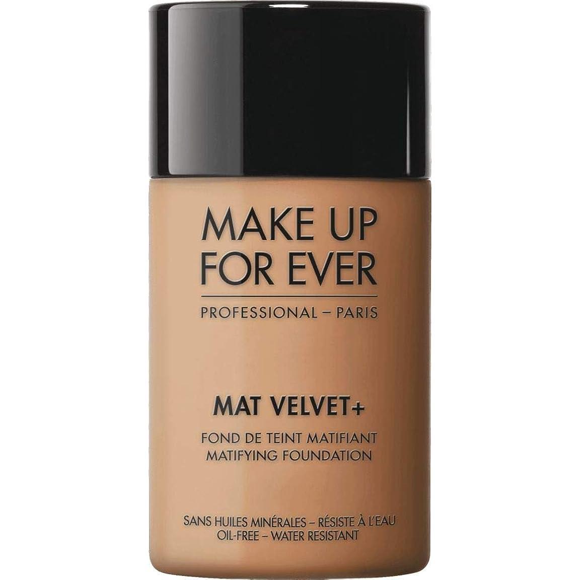 せがむごめんなさい言う[MAKE UP FOR EVER ] 暖かい琥珀 - これまでマットベルベット+マティファイングの基礎30ミリリットル67を補います - MAKE UP FOR EVER Mat Velvet+ Matifying Foundation 30ml 67 - Warm Amber [並行輸入品]