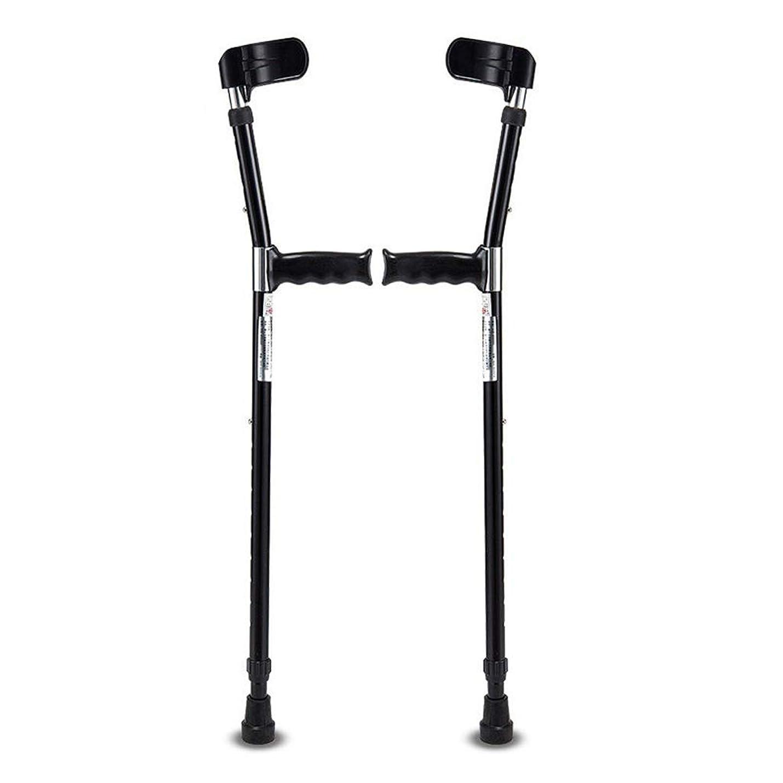 アルプスくしゃみ小道折りたたみ式杖、松葉杖大人の前腕ペア、医療用腕カフ、高さ調節可能なアルミニウム合金エルボーウォーカー、人間工学に基づいたデザイン