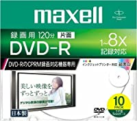 maxell CPRM対応 録画用DVD-R 120分 8倍速 10枚入り DRD120WPB.S1P10S.A