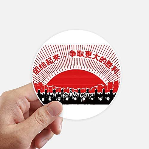 DIYthinker Messes de Soleil Révolution Rouge Chinoise Autocollants 10CM Mur Valise pour Ordinateur Portable Motobike Decal 8Pcs diamètre 10cm Multicolor