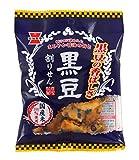 岩塚製菓 黒豆割りせん醤油味 45g×10袋