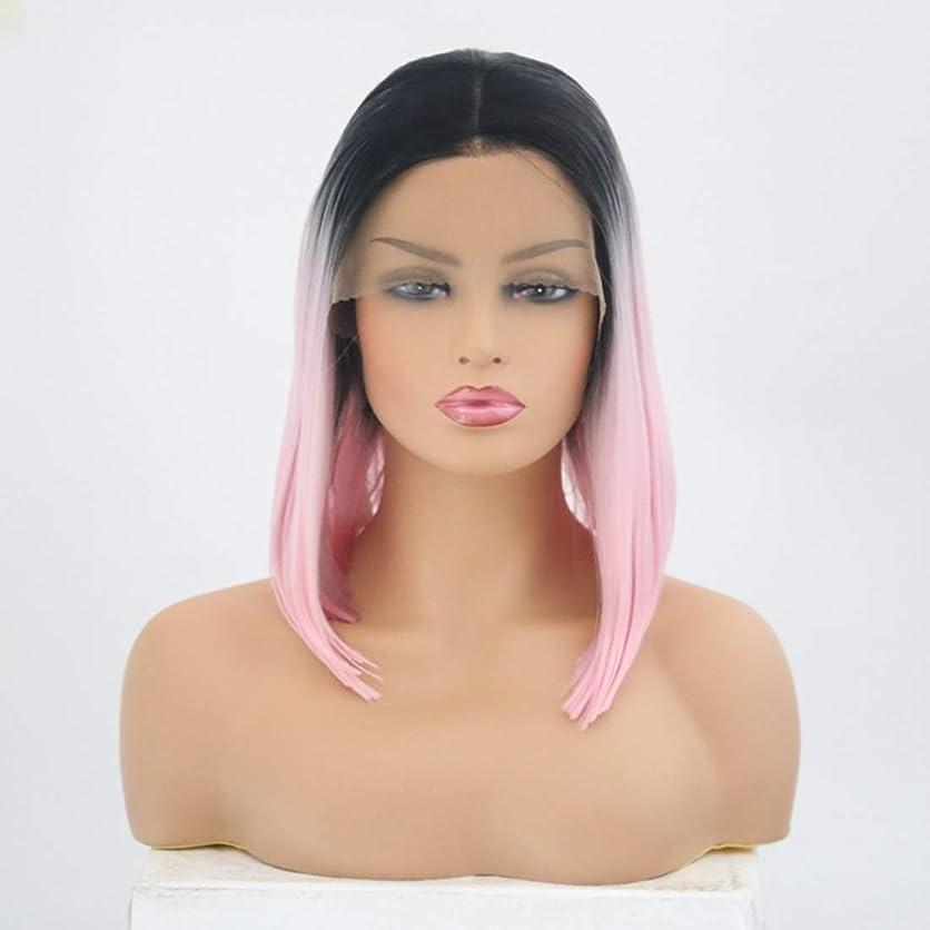 ポンド火山スイッチSummerys 女性のための前髪の人工毛フロントレース付きショートボブウィッグ
