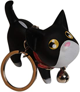 Cute Anymel Keychain