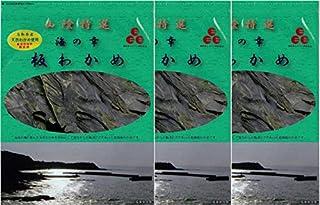 山陰特選海の幸 板わかめ 15g 鳥取県産 この差って何ですか (3袋)