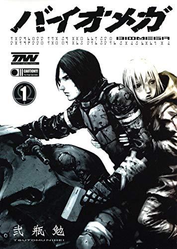 BIOMEGA 1 (ヤングジャンプコミックス)の詳細を見る