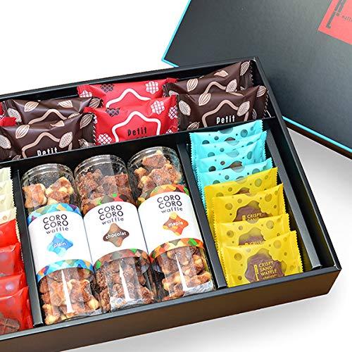エール・エル アソート Bタイプ 1箱 (焼き菓子 3種 詰め合わせ) クッキー