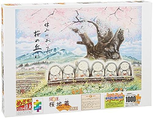 1000 cherry master piece of Jizo 11-427  Puzzle Aim (japan import)