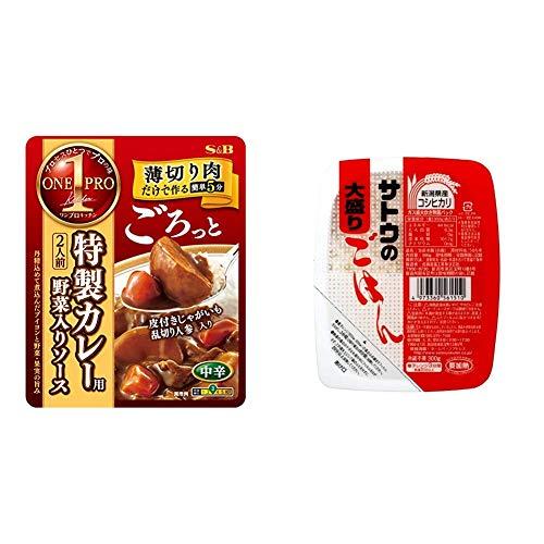 【セット販売】SB ワンプロキッチン特製カレー中辛 380g ×4袋 + サトウのごはん 新潟県産コシヒカリ大盛 300g×6個