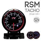オートゲージ RSMシリーズ タコメーター 52φ AUTOGAUGE 【RSM52-タコ】