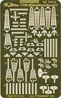 1/700 日本海軍空母用マストセットIV