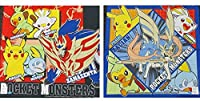 ポケモン ナフキン ソード&シールド 2枚セット 43×43㎝ ピカチュウ ランチクロス 子供 キッズ キャラクター 入園 新入学