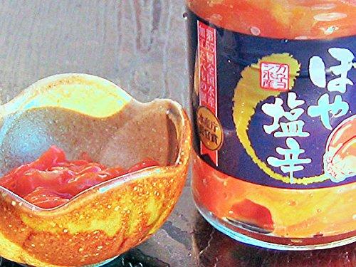 ほや塩辛(130g)×6個 北海道根室産赤ホヤ【出荷元:北海道四季工房】
