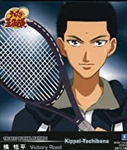 Vol. 1-Prince of Tennis: Best of Rival Players