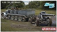 ドラゴン 1/35 第二次世界大戦 ドイツ軍 Sd.Kfz.7 8トンハーフトラック&s.FH18榴弾砲 プラモデル DR6918