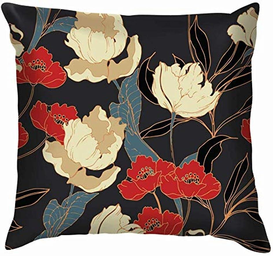 検出するはちみつバンド抽象エレガンス花の花スロー枕カバーホームソファクッションカバー枕カバーギフト45×45センチ