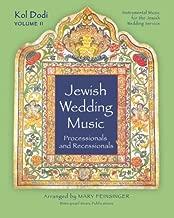 jewish processional music