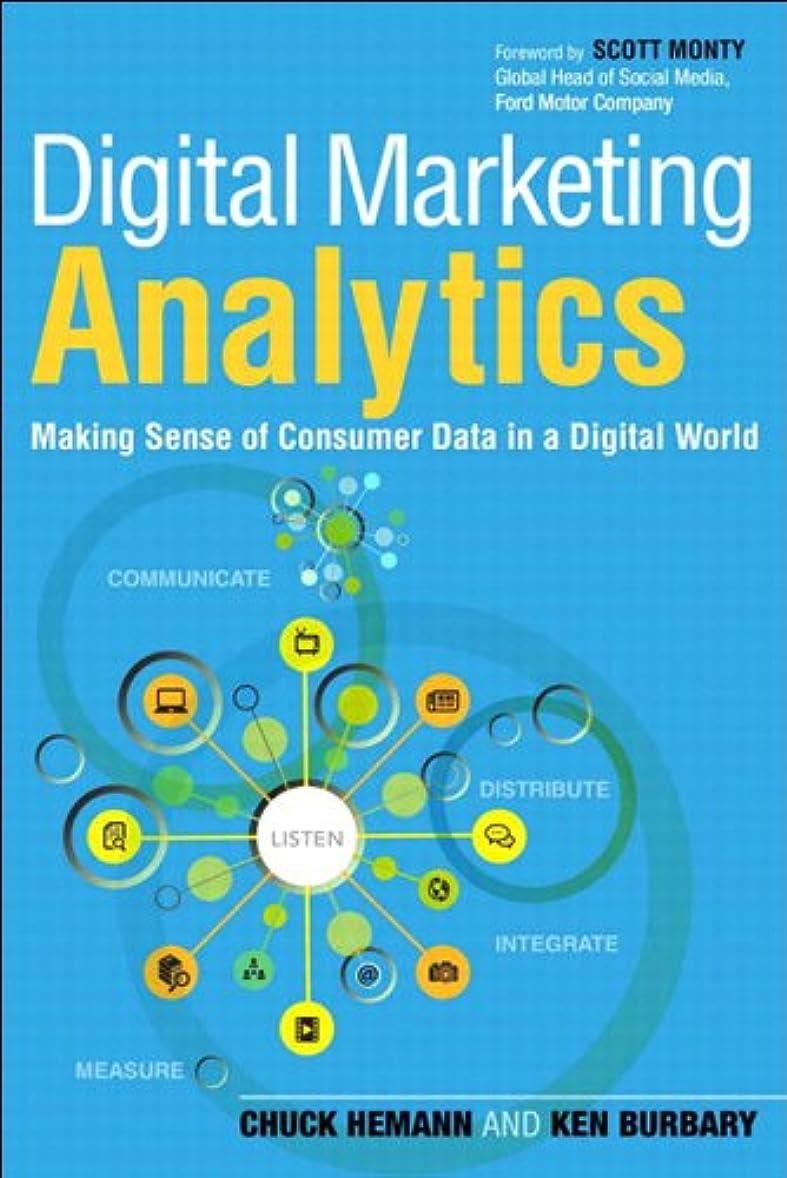 大声で賛美歌司法Digital Marketing Analytics: Making Sense of Consumer Data in a Digital World (Que Biz-Tech) (English Edition)