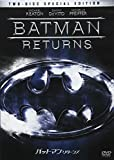 バットマン リターンズ スペシャル・エディション[DL-70862][DVD]