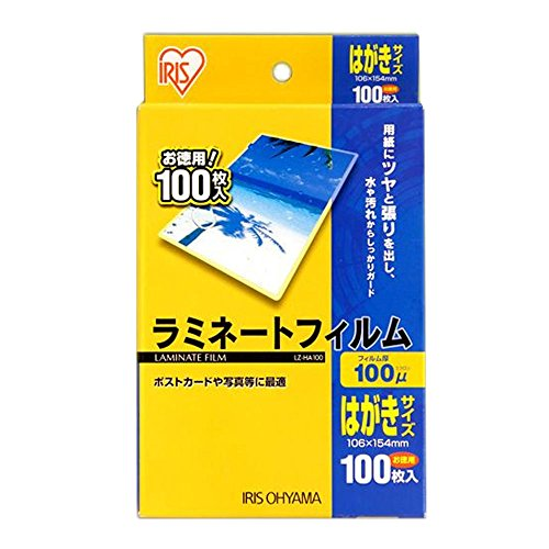 ha100 fabricante Unknown