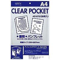 セキセイ アゾン クリアポケット A4 AZ-575-00 00031198 【まとめ買い5冊セット】