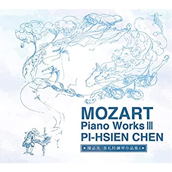 Mozart Piano Works lll
