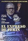 EL EXPRESO DE PEKIN [Reino Unido] [DVD]